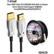 7-Star 4K 30M V2.0 Fiber Optic Hdmi Cable With Built-In Chipset (Active Optical Cable, Support 4K 60Hz 4:4:4/Hdr/18Gbps/3D)