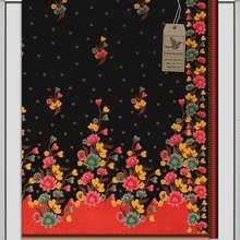 Cek Batik Kain Batik - Motif Bunga Manis (Merah)