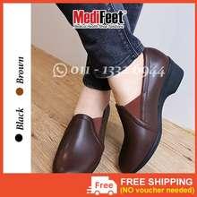 MediFeet * Mf058 Health Shoes(Kasut Kesihatan)*Women Shoe Arch健康鞋Medical