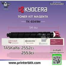 Kyocera TONER KIT MAGENTA TK-8349M ใช้สำหรับเครื่องพิมพ์รุ่น : TASkalfa 2552ci / 2553ci เป็นตลับหมึกแท้
