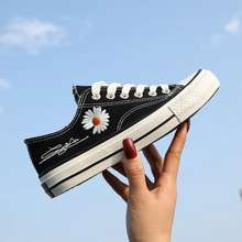 Call It Spring 🌼 Daisy Flower Peaceminusone Ulzzang Trendy Casual Sneakers Sports Shoes Gd Vans Crossover 👟 Inspired