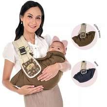 Mom's Baby Gendongan Bayi Samping (Bisa U/ Newborn) Bernice Series - Mbg 1016