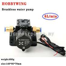 Hobbywing Combo Pump 8L Brushless Water Pump 10A 14S V1 Sprayer Diaphragm Pump For Plant Agriculture Uav Drone