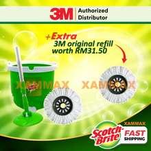 Scotch-Brite 3M Scotch Brite - Single Spin Mop Bucket Set Compact Size Space Saving Penyapu Mop Lantai Baldi Lantai Berkualiti
