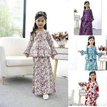 Cool Elves Jubah Muslimah Baju Kurung Budak Kurung Peplum Kebaya Baju Raya Budak Perempuan Floral Dress