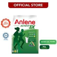 Anlene Actifit 3X™ Low Fat High Calcium Adult Milk Powder (Plain) 1Kg