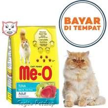 Meo Indonesia Harga Makanan Kucing Meo Terbaru Maret 2020