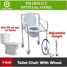 Commode Wheel Chair Foldable Adjustable Height Toilet Chair Free Bucket
