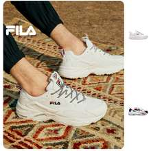 FILA Online Exclusive Men'S Tracer Chunky Sneakers
