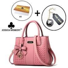 Jessica Minkoff Multi Compartment Sling Beg Women Ladies Handbag Embroidered Tote Bags Top Handle Bag 0183 (Jm3810)