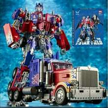 BMB Action Figure Transformer Ls14 Optimus Prime Lord Of The Star Field