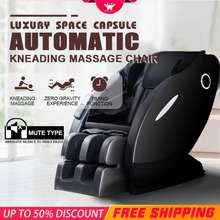 Full Body Multifunctional Space Capsule, Luxurious Cabin, Fully Automatic Kneading Massage Chair
