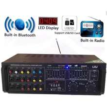SMC LXJ เครื่องขยายเสียง USB MP3 SD CARD รุ่น 2206 (AV-608)