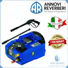 Annovi Reverberi AR Blue Clean 130 Bar 2200W 1900psi Italy Hand Carry High Pressure Cleaner AR610 (full set)