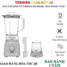 TOSHIBA Máy Xay Sinh Tố Mx-60T(H) (600W - 1.5 Lít)