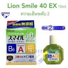 LION(ไลออน) [พร้อมส่ง] แท้💯 Lion Smile 40 Ex 15Ml ยาหยอดตาญี่ปุ่น ความเย็นระดับ 2