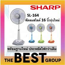 Sharp Sharp PJ-SL163