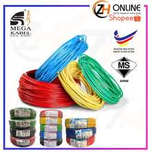 MEGA [ Original With Sirim ] Cable / Plus Cable / Mpc Cable 1.5Mm 2.5Mm 4.0Mm Pvc Insulated Cable Wire 100% Pure Copper