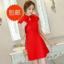 91f635437 CHI Cheongsam | The best prices online in Malaysia | iPrice