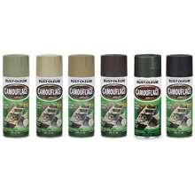 Rust-Oleum Rust Oleum Specialty Camouflage Spray, 12Oz