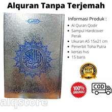 Al-Qur'an TBIJ - Al Quran Tanpa Terjemah Al Qodir A5 Cover Perak