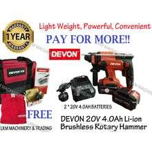 Devon 20V 4.0Ah Li-ion Brushless Rotary Hammer(Light Weight Powerful & Convenient) FREE 15pcs Drill Bit Set 13mm Chuck Head Bag & T-shirt