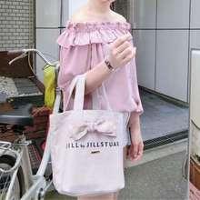 Jill Stuart Jillstuart Bag In Pink