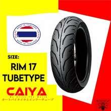 caiya Street Motorcycle Tire (17 Rim)