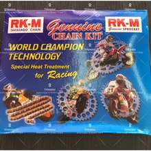Buy RKM Products in Malaysia September 2019