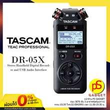 Tascam DR-05X เครื่องบันทึกเสียงสเตอริโอมือถือและอินเตอร์เฟสเสียง USB