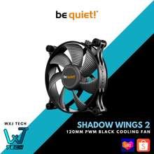be quiet! Shadow Wings 2 120mm PWM Cooling Fan (BL085)