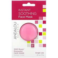 Andalou Naturals Instant Soothing 1000 Roses Rosewater Beauty Face Mask .28 oz (8 g)