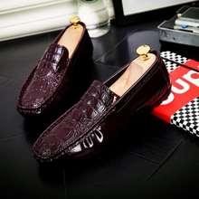 CHINA Sepatu Slip On Pria