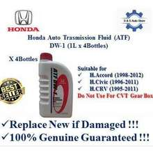 1995 honda accord transmission fluid