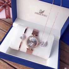 Swarovski 🇲🇾Ready Stock Premium 3In1 Swan Crystalline Watch Bracelet Necklace Set Include Gift Set Box 🎁