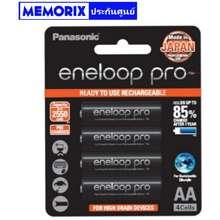 Eneloop ถูกที่สุด ของแท้ Orignal Pro Panasonic AA 2550mah Rechargeable battery ถ่านชาร์จ 4 ก้อน