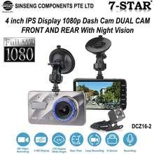 7-STAR* [SG Local Seller] Full-HD 1080P Dual-Lens Car mini DVR Dash Cam car Recorder (4Crystal Glass Display Screen) - Front & Back Car Camera Dashcam