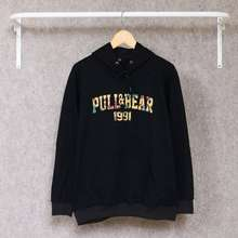 Pull Bear Indonesia Online Store Pull Bear Original
