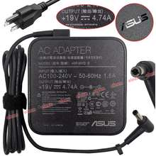 ASUS K55N Charger Philippines