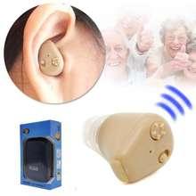 AXON Máy trợ thính không dây K88 - Thiết bị trợ thính cao cấp - Tai trợ thính không dây K-88 - Máy trợ thính không dây sử dụng pin sạc K-88