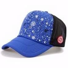 Ormano Topi Baseball Snapback Fbi Cap Biru - Daftar Harga terbaik ... 976047140e