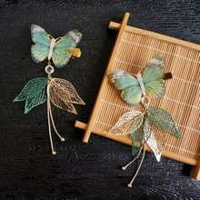 sol Butterfly & Leaf Hair Tie 1 Pair Green One Size