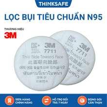 3M 10 Tấm Bông Lọc Bụi 7711 Công Dụng Lọc Bụi Mịn Tăng Hiểu Quả Lọc Cho Phin, Kết Hợp Được Phin Lọc 3310, (Chưa Bao Gồm)