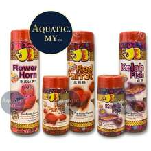 JB Kelah Fish Small Floating Pellets (100Gm)