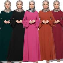 First Lady Long Sleeved Muslim Women'S Robe Loose Dress Skirt Ready Stock