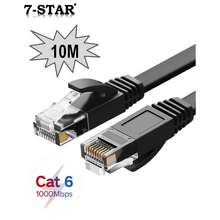 7-Star 10M Cat6 Flat Ethernet Cable Rj45 Lan Cable Networking Ethernet Patch Cord For Computer Router Laptop 10M