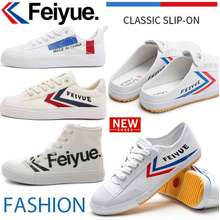 FEIYUE 2019 Running shoes Classic Canvas Sports Shoes Couple Casual Flat shoes Retro Sneakers