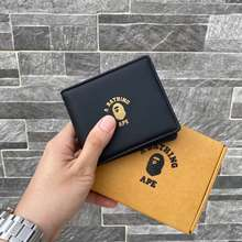 A Bathing Ape Dompet Bape