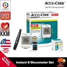 Accu-Chek Accu Chek Instant S Glucometer Blood Glucose Monitor / Test Strip 25S