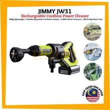 Mijia Jimmy Jw31 Car High Pressure Power Water Gun Pressure Washer Cordless Jet Garden Washer